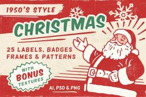 Anzeigenmotive Weihnachtsanzeige
